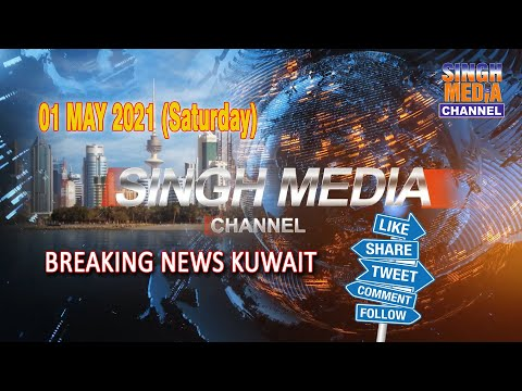 Kuwait Hindi News || Singh Media News || 01 MAY 2021 || कुवै