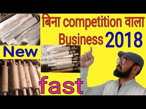 Small business idea 2018:small scal low investment business idea in India:Business idea in hindi