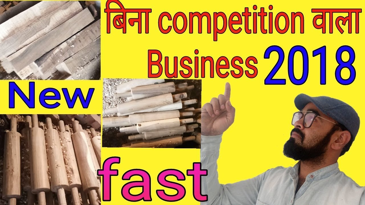 pizza Balan making business idea,small business ideas in India