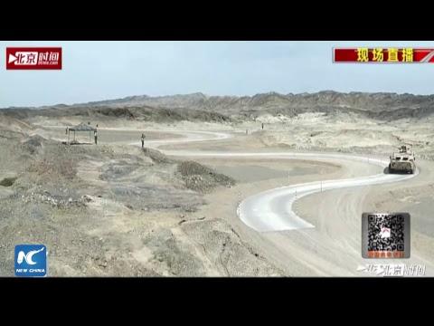 Man-portable air-defense competition: International army games 2017 in Xinjiang, China