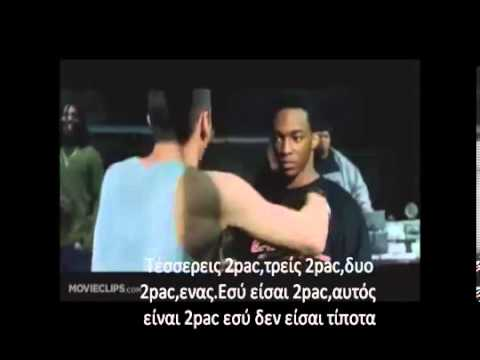 8 Mile rap battle b rabbit vs papa doc greek subs)
