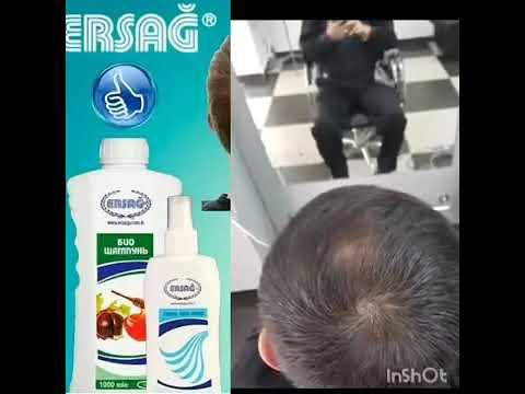 Применение продукции ERSAG . ЭРСАГ
