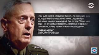 ЧВК «Вагнер» - Россия потеряла в бою в Сирии 300 человек убитыми и ранеными