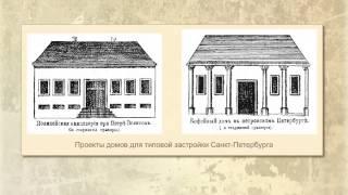 Русская культура первой четверти XVIII века