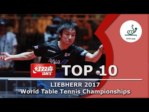 Download DHS ITTF Top 10 - 2017 World Championships Screenshots