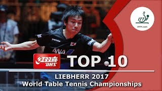 DHS ITTF Top 10 - 2017 World Championships thumbnail