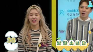 Momoland's Jooe and manager playing boy group charades (SHINee, BTS, EXO)