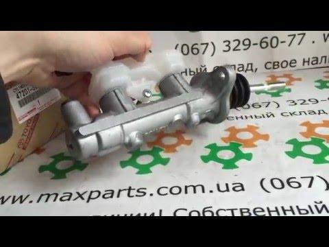 4720150350 47201-50350 Оригинал главный тормозной цилиндр Lexus LS 460 600