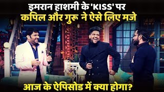 The Kapil Sharma Show: Episode 7 Coming Up || Emraan Hashmi & Guru Randhawa Will Be Guest
