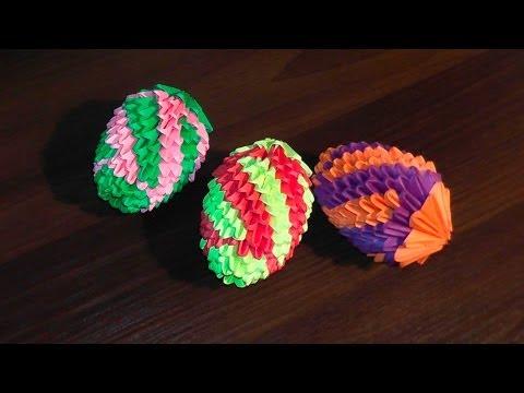 Оригами из модулей яйцо пасхальное (вариант 2) мастер класс