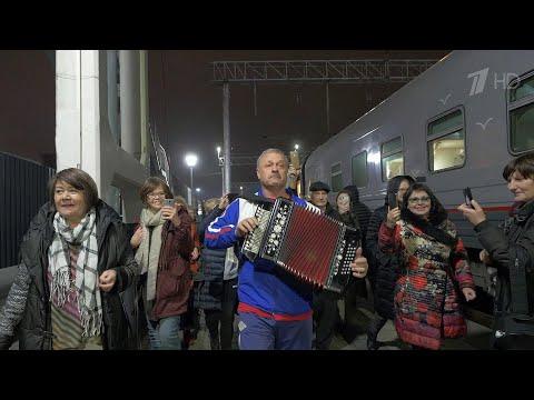Пассажирский поезд из Санкт-Петербурга встретили в Севастополе.