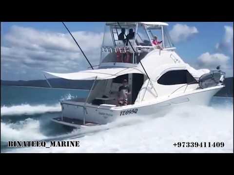 Riviera Yacht based in Bahrain- Binateeq Marine  يخت رفيرا- بن عتيق