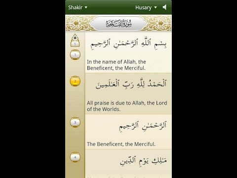 Android Studio Tutorial - Al Quran (Tafsir & by Word) with Database