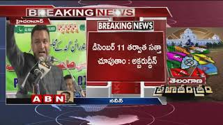 MIM Leader Akbaruddin Owaisi Sensational Comments Over | Telangana Elections 2018 | ABN Telangana