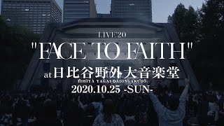 """LIVE'20 """"FACE TO FAITH"""" at 日比谷野外大音楽堂 digest / lynch."""