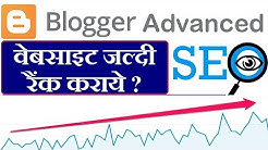 BlogSpot SEO Advanced SEO | Powerful SEO Tutorials for blogger in Hindi
