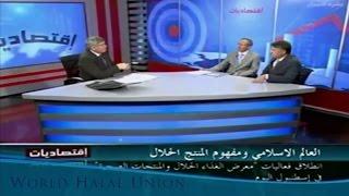 القناة التركية العربية TRT البرنامج الاقتصادي