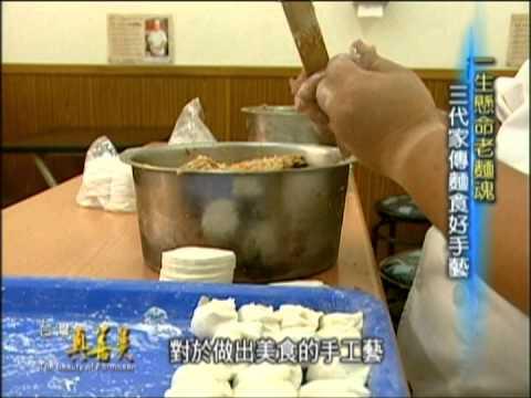 桃城食在好味道,嘉義巷仔內小吃達人聯手上菜囉