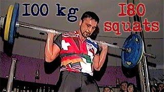 Sergey Rachinskiy - 180 squats with 100 kg barbell / Сергей Рачинский - рекорд в приседаниях