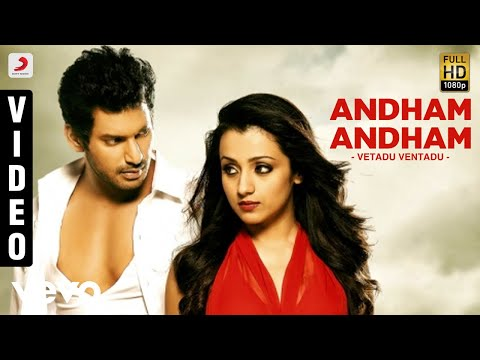 Vetadu Ventadu - Andham Andham Video |...