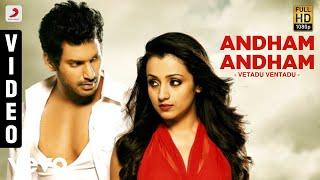 Vetadu Ventadu - Andham Andham Video | Vishal, Trisha