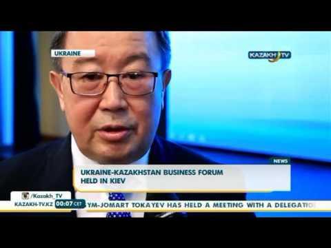 Ukraine-Kazakhstan business forum held in Kiev - Kazakh TV