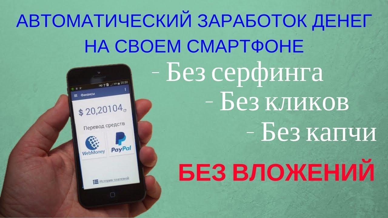 http://e-nokturn.ru/72574-large_default/multidom-trejjding-plashh-dozhdevik-det-poncho-108*88-sm-3cv.jpg