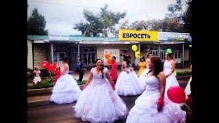 "танец ""невест"""