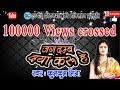 Download जगदम्ब दया करू हे // KUMKUM MISHRA DEVI GEET 2017 MP3 song and Music Video