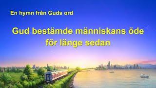 Swedish Gospel Song - Gud bestämde människans öde för länge sedan (textvideo)