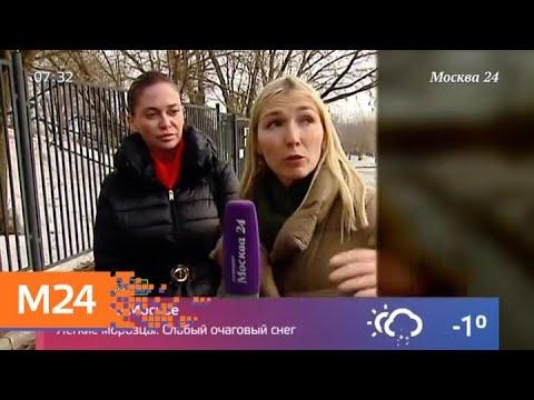 Смотреть фото Москвичка почти ослепла после процедуры в косметологической клинике - Москва 24 новости россия москва