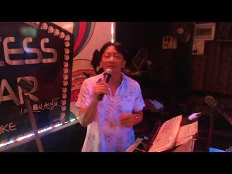PRINCESS BAR LEK & MAUNG ( JACKY MAUNG - ETERNITY) - PATTAYA. KARAOKE BAR