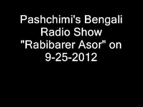 Pashchimi's Rabibarer Asor on 9 2 2012