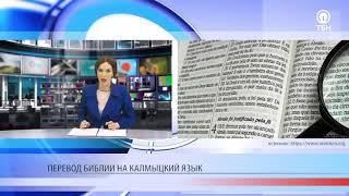 видео Институт Перевода