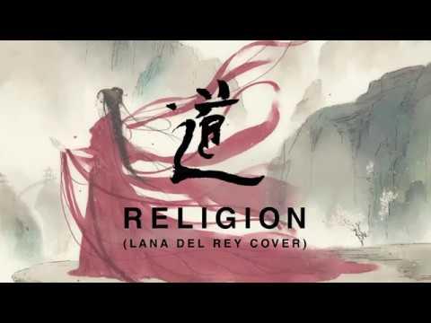 Haohinh x Aprileventh - Religion (Lana Del Rey Cover) [LYRICS VIDEO]