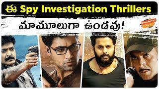 Top 10 Indian Spy Thrillers   Part-1   Spy Movies   Telugu Movies   Goodachari  Movie Matters Telugu