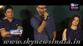 Blackmail Movie Song Launch = Sky News India
