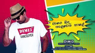 Artist - Dimi3 Lyrics and melody - Dimi3 Produced Mixed n Mastered by - Dimi3 @ Audiola Lyric video by - Prasad Palinda @ Grease Pencil Spotify ...
