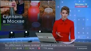 Смотреть видео Мэр Москвы на фабрике Фаберлик онлайн