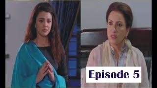 #HUMTV #Drama #Lamhay Lamhay Episode #05 Promo HUM TV Drama