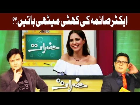 Hazraat - 24 September 2017 - Abb Takk