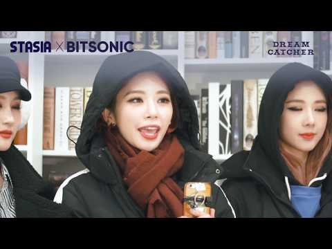 [INTERVIEW] Dreamcatcher (드림캐쳐) Interview & DRC steps up to the main market in Bitsonic