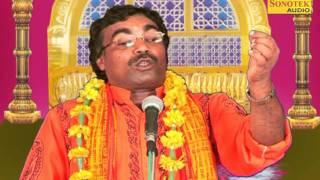 Bhakt Narsi Ka Bhaat - Part 1 - Brijesh Shastri - Dhola Story