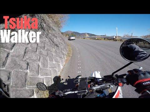 ヤビツ峠を走りながら ぼくのバイクの乗り方のお話【WR250X】