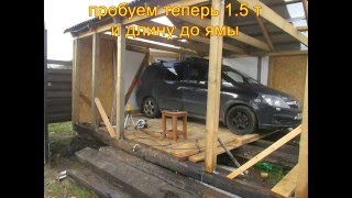 видео Строительство гаража своими руками
