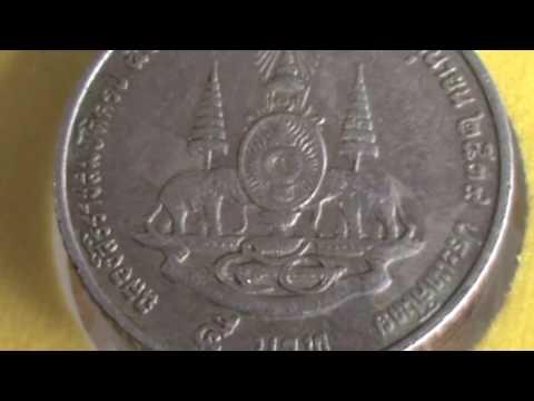 เหรียญ 5 บาท ครองราช  50 ปี