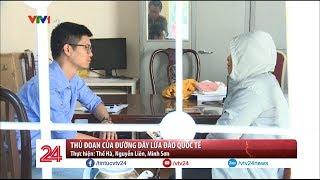 Giả danh công an lừa tiền qua điện thoại | VTV24