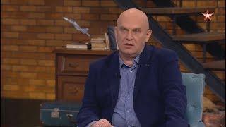 Дмитрий Таран на канале Звезда 20 февраля  Успех российской техники в Абу Даби