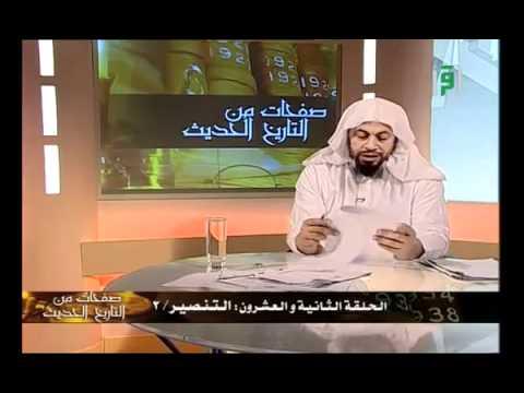 Algerie الحملة الفرنسية على الجزائر الحلقة 22  من 74 Algeria