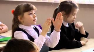 Урок учителя начальных классов Рипка В А